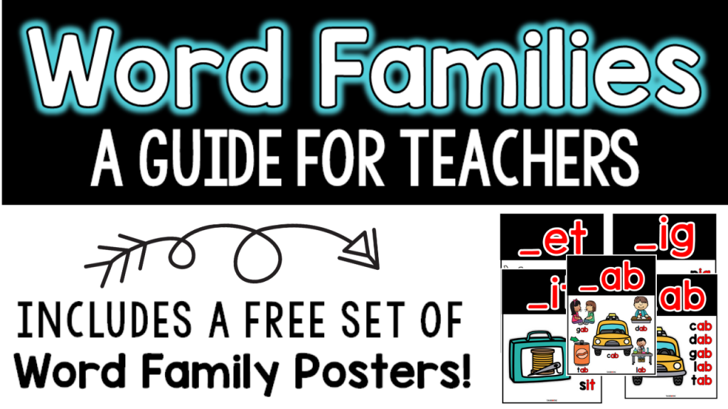 word families how to teach word families guide