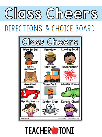 class cheers choice board free virtual classroom rewards distant learning incentives engagement Kindergarten First Grade Second Grade